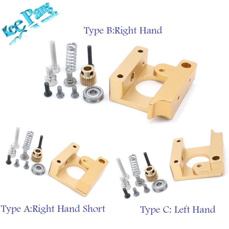 MK8 Extruder Aluminum Alloy Block For 1.75mm Filament Extrusion 3D Printers Parts Right Left Short Hand Part DIY Accessories Kit шлифовальный блок mirka hand block rubber diy 70х125 8390100111