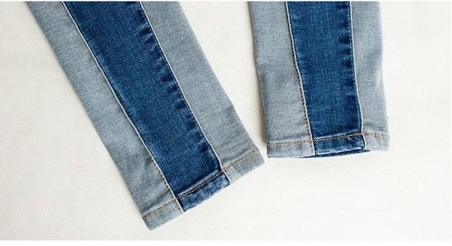 Ladies Mid High Waist Patchwork Panelled Denim Jeans