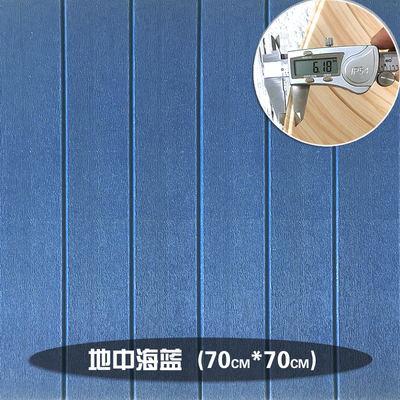 Купить с кэшбэком shengdiao Self adhesive Waterproof TV Background Brick Wallpapers 3D Wall Sticker Living Room Wallpaper Mural Bedroom Decorative