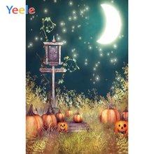 Фоны для фотосъемки yeele Хэллоуин Луна Звезда Тыква гранж аллея