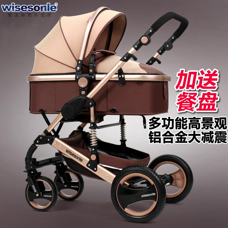 Baby stroller high landscape can sit and fold two-way four-wheel suspension winter and summer bb stroller high landscape suspension stroller four wheel two way light folding sit lie baby cart