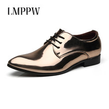 Fashion Men Shiny Patent Leather Derby Shoes Male Soft Leather Wedding Oxford Shoes Gold Blue Red Men Flats Prom  2A цены онлайн
