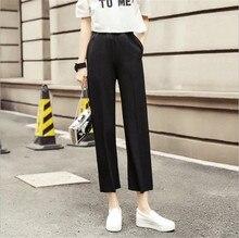 KMUYSL Корейская версия Осень прямая трубка Высокая талия мотобрюки большой код Вязание женские брюки для девочек KF002 DZ