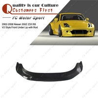 FRP Fiber Glass Front Lip with Rod Fit For 2002 2008 350Z Z33 RB V2 Style Front Bumper Under Diffuser Lip|front bumper lip|front lip|bumper lip -