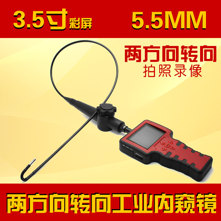 HD turning in two directions industrial endoscope 5.5mm video camera probe pipeline automotive repair sewer 5 meters of android mobile phone computer dual hd waterproof industrial endoscope camera pipeline repair dental coil