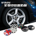 4pcs/set 52mm Wheel Center Cover stickers Mini Cooper S one JCW clubman countryman R50 R52 R55 R56 R57 R58 R59 R60 R61 F55 F56
