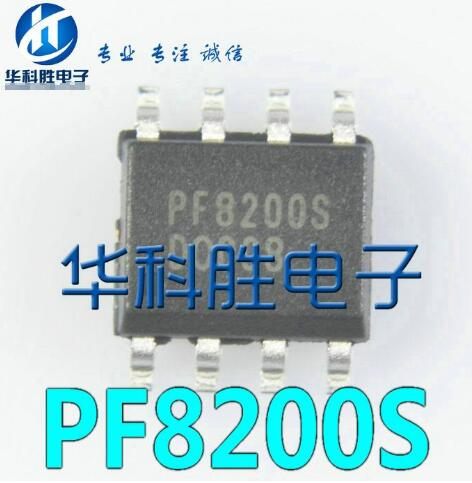 1PCS   PF8200S PF8200 IC SOP-8  Integrated Circuit