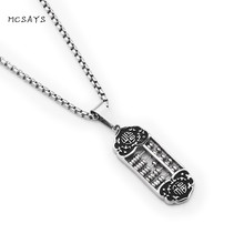 MCSAYS Hip Hop Jewelry Hollow Abacus Flower Pendant Box Chain Chinese Calculation Tool Necklace Mens Fashion Accessories 2HP