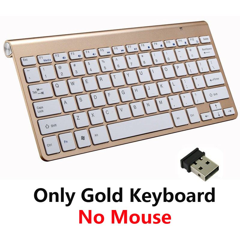 Only Gold Keyboard