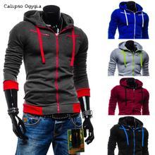 New Mens Hoodies Stylish Hooded Zip Coat Jacket Sweater Top Design Outwear Hoodie Sweatshirt Tops Jacket Coat Long Sleeve все цены