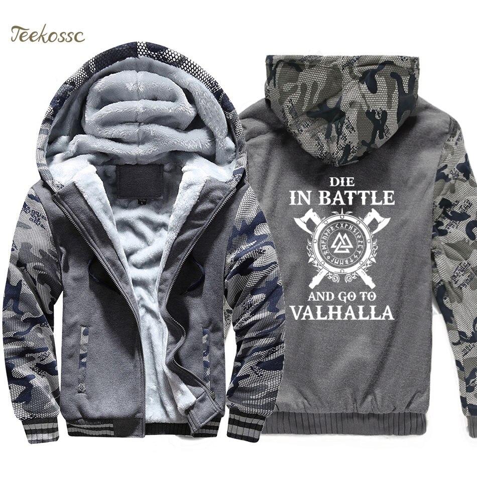 Odin Vikings Hoodie Coat Men Die In Battle And Go To Valhalla Hooded Sweatshirt 2018 Winter Fleece Thick Son of Odin Jacket Mens 1