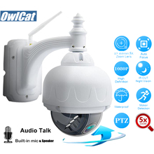 OwlCat HD Outdoor Dome PTZ IP Camera Wifi 5X Zoom Auto Focus 2/5MP Two Way Audio Security CCTV Wifi Camera IR ONVIF2.4 SD Slot цена 2017