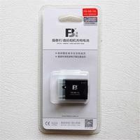 NB 13L NB 13L lithium batteries NB13L for Canon PowerShot G5 X G5X G7 X G7X G7 X Mark II G9 X G9X SX720 HS