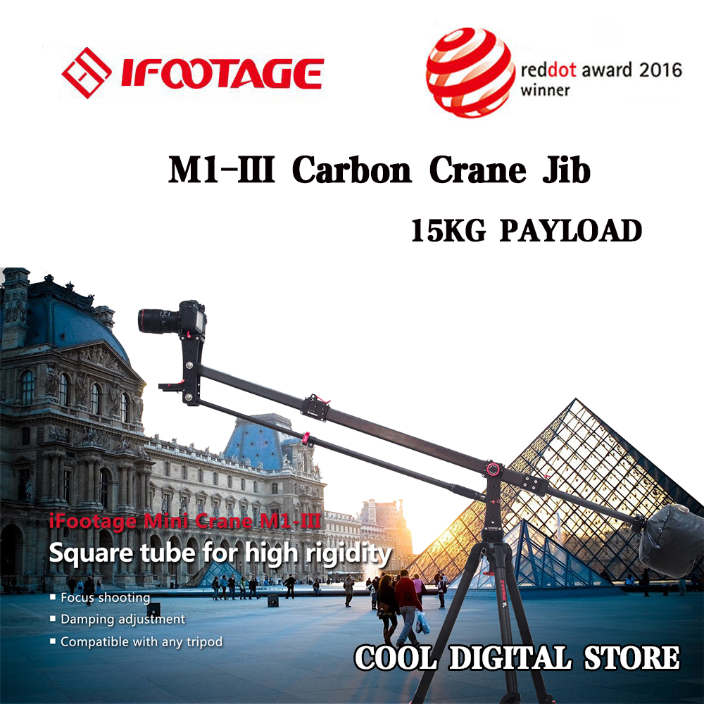iFootage M1-III Carbon Fiber Mini Professional Portable Dslr Video Camera Crane Jib Arm 15kg Payload [2016 reddot award winner] professional dv camera crane jib 3m 6m 19 ft square for video camera filming with 2 axis motorized head