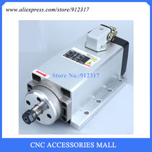 Square 1.5kw Air cooled spindle ER11 220V Spindle motor ,4 Ceramic bearing for wood cnc router cnc spindle 400w brushless dc spindle motor er11 55mm air cooled router spindle for milling machine