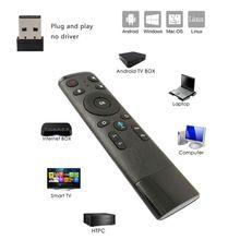 Пульт дистанционного управления Q5 с голосовым управлением и гироскопом, аэромышь с микрофоном и 3 осевым гироскопом для Smart TV, Android Box