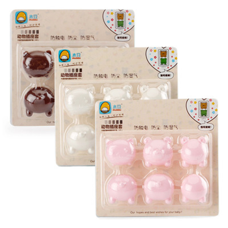 Child Cute Electric Socket Outlet Plug 6 Pcs/Lot Russian Euro Standard Baby Safety Socket Kid Safety Lock Cover For Babys Safety