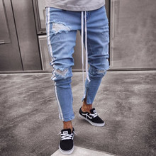 Stripe Ripped Jeans For Men Hip Hop Super Skinny Blue