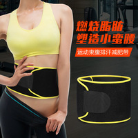 SCR Slimming Wraps lose weight belt Male and female models Multicolor free shipping