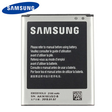 Original Samsung High Quality EB535163LU Battery For I9082 Galaxy Grand DUOS I9080 I879 I9118 i9060 Neo+ i9168 2100mAh