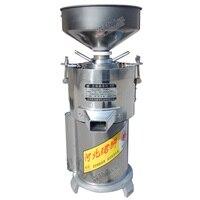 220V Commercial 15KG H Stainless Steel Grinding Machine Multifunctional Peanut Butter Sesame Paste Peanut Paste Grinder