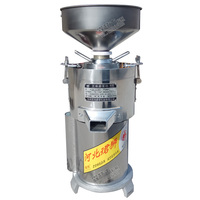 220V Commercial 15KG H Stainless Steel Grinding Machine Multifunctional Peanut Butter Sesame Paste Peanut Paste Grinder