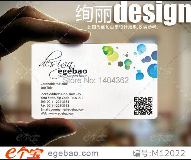 one sided printing Custom business cards visit card printing transparent /White ink PVC Business Cards NO.2179