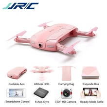 JJR/C JJRC H37 Elfie Pink Selfie Mini Foldable FPV 720P 2MP HD Camera APP Control RC Drone Quadcopter RTF VS E50 E50S jjrc h51 rocket 360 wifi fpv with 720p hd camera altitude hold mode remote control selfie elfie drone vs jjr c h37 spare parts