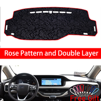 Rose Pattern For GAC Trumpchi GM6 2019 Dashboard Cover Car Stickers Car Decoration Car Accessories Interior Car Decals