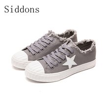 6b4d316492401b Siddons 2018 autumn Women Shoes start Vulcanized Shoes Lace-up Casual  Couple Shoes Woman Sneakers Tenis Feminino size  35-40