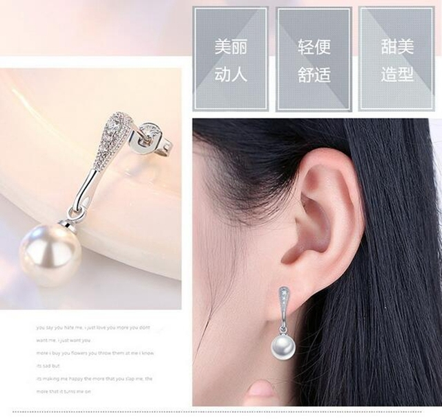 OMHXZJ Wholesale Geometry Elegant Sweet Fashion OL Woman Girl Wedding Gift ABS Pearl 8mm 925 Sterling Silver Stud Earrings YS376
