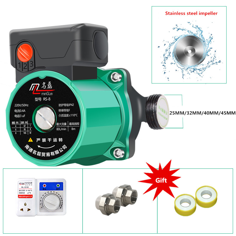 220V Automatic Heating Circulating Pump Household Heating Hot Water Circulation Pump booster Pump 165W Y 100w mini household booster water pump water circulation pressure pump for shower heating