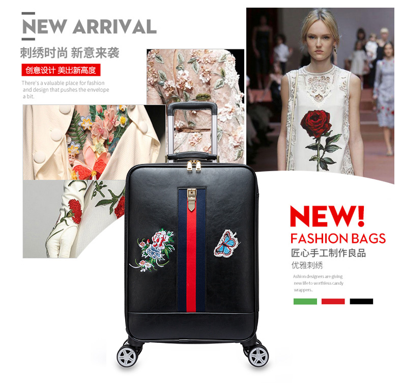 Travel tale personality 16/20/24 inch The most fashionable, high quality PU Rolling Luggage Spinner brand Travel Suitcase Travel tale personality 16/20/24 inch The most fashionable, high quality PU Rolling Luggage Spinner brand Travel Suitcase