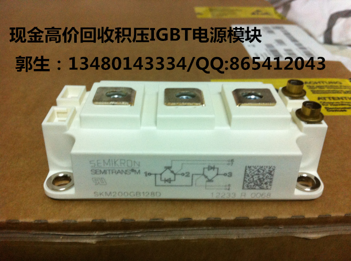 цена на High recovery of inverter high voltage power supply module SKM200GB12E4/SKM200GB124DE cash recycling