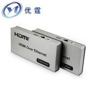 Skrętka HDMI KVM Extender Nad TCP/IP 120 m USB przełączniki gigabit transceiver 1080 P Może być podłączony odbiornika wyjście 200