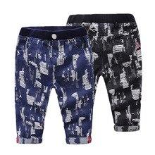2017 Kids Denim Children's Ripped Jeans Supplier 2017 Trousers Holes Casual Pencil High Waist Torn denims for Girls boys