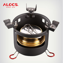 ALOCS CS-B02 CS-B13 Compact Mini Spirit Burner Alcohol Stove with Stand for Outdoor Backpacking Hiking Camping Furnace(China)