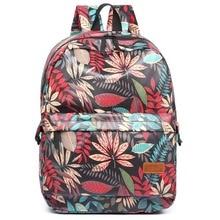 Модные женские с принтом листьев живые цвета большие сумки школьные рюкзаки ноутбук сумка для подростков милые девушки сумки сделаны клеенка