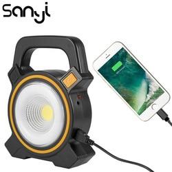 SANYI-lanterne de tente portative, Rechargeable par USB, 2 modes solaires, lampe de poche LED COB, lampe d'inspection de travail d'urgence, 30W