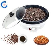 自動ミニ電気コーヒー豆ロースター機