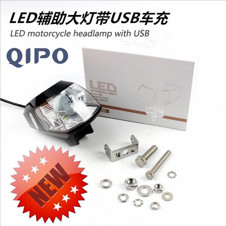 QIPO LED Motosikal LED lampu lampu motosikal lampu sorot 12V lampu sorot 2000LM ultra terang dengan pelabuhan pengecasan telefon bimbit USB