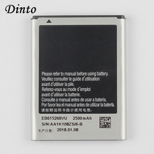 Dinto 2500mAh EB615268VU Replacement Mobile Phone B