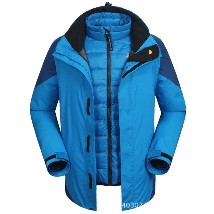 Popular Goose Down Ski Jacket-Buy Cheap Goose Down Ski Jacket lots ...