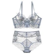 Новый комплект прозрачного соблазнительного нижнего белья для девушек