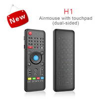 DOITOP H1 3 In 1 Smart Remote Control Full Touchpad Keyboard Wireless Air Mouse For STB