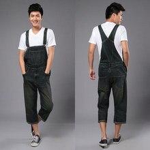 2014 New Fashion Reminisced Men vintage Trousers Casual Jeans WASH capris pants loose plus size overalls zipper denim jumpsuit
