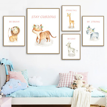 Watercolor Wall Poster Animals Kids Pictures Decor For Living Room Canvas Painting Lion Fox Picture Giraffe Unframed