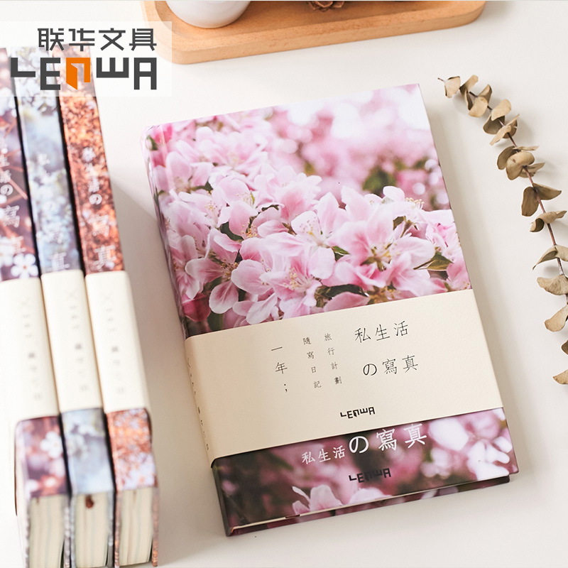 LENWA Color Page Diary Travel Thick Schedule Notebook A5 Notepad 1PCS page 2 page 8 glitter powder catalogue regular color