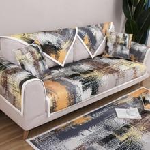 European modern Sofa cushion Non-slip Sofa cover cotton velvet slipcover All inclusive Back towel custom made leather sofa cover цена в Москве и Питере