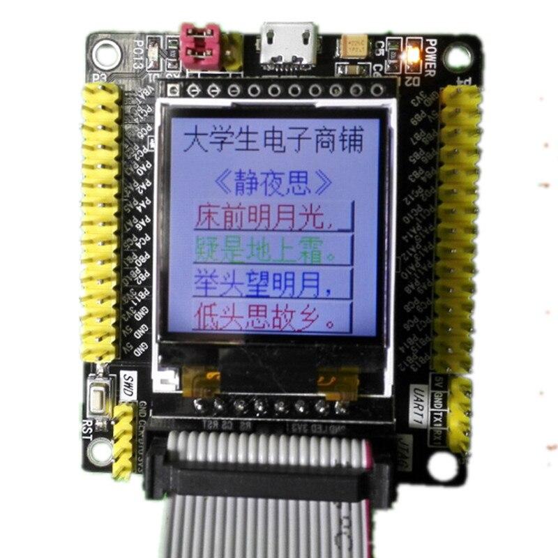 STM32F103RBT6 Minimum Carte Système MCU STM32 Conseil de Développement Bord de Base
